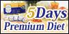5daysダイエット